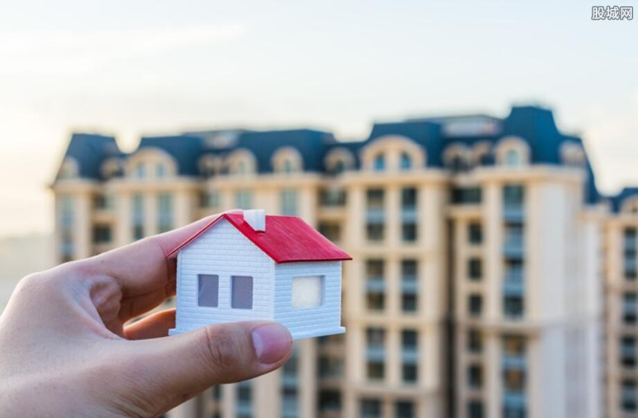 房产调档是什么意思 一般需要什么资料