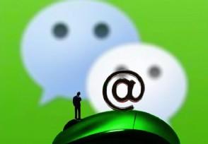 拜登撤销对TikTok及微信禁令 但却做出这一举动