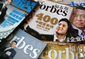 茅台股东林园身价 他的投资涉及哪些领域?