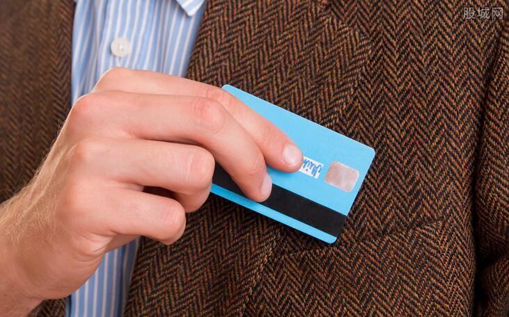 外资银行信用卡