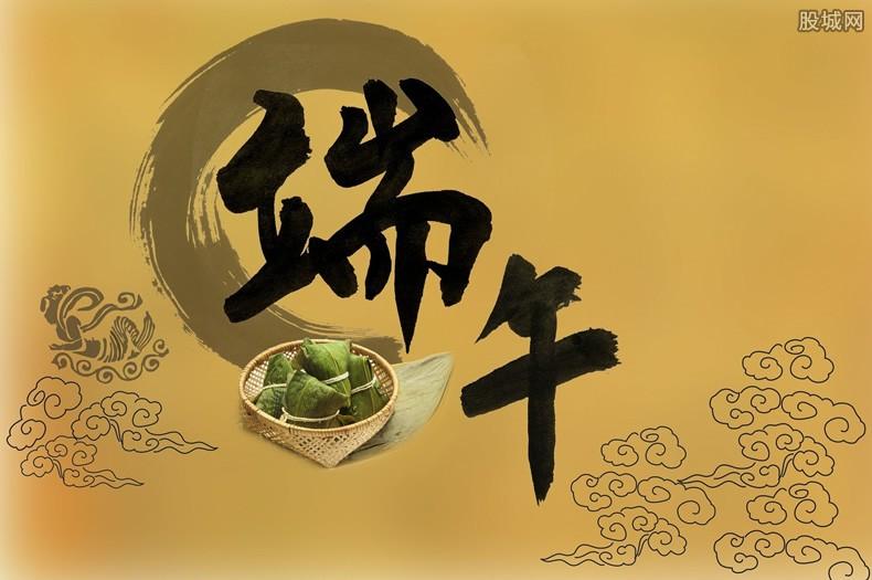 广州端午节放假规定