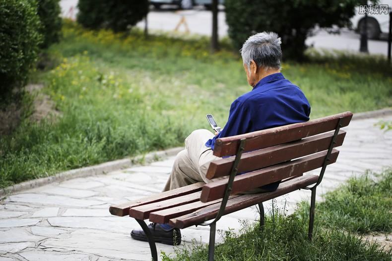 2021北京养老金上调最新消息 什么时候补发到位