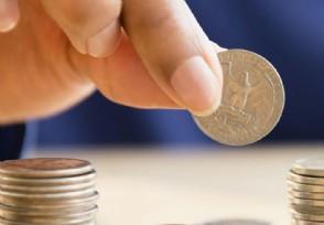 买国债和存定期哪个好 从利息等方面简单的分析