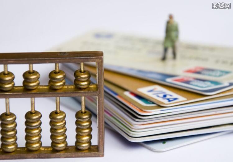 银行卡补办流程