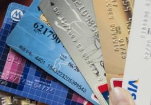 银行卡丢失了能补办原卡吗 费用多少钱?