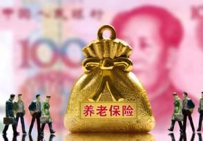 北京最低工资标准企退养老金等上调 与钱袋子息息相关