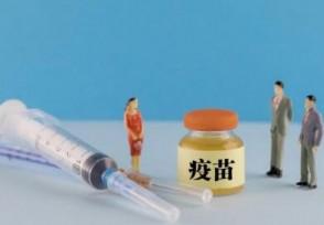 新冠疫苗哪个公司生产的最好 10种情况不能接种疫苗