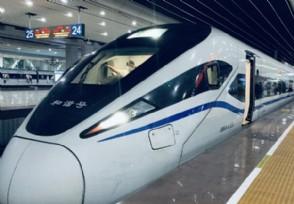 2021端午节广州高铁会停运吗请看最新通告