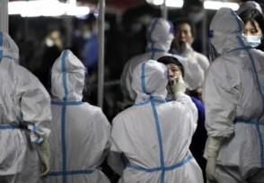 广州疫情何时结束揭今日荔湾区疫情新状况
