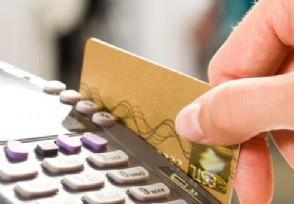 信用卡超限额是什么意思会影响信用吗?