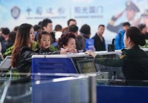 中国入境最新规定已经放宽入境隔离政策了吗