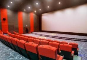 广东湛江电影院暂停营业重新开放时间暂时未知