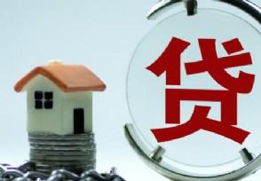 房贷还不上可以申请延期吗 要提供什么资料?