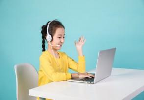 教育部成立校外教育培训监管司对行业意味着什么?