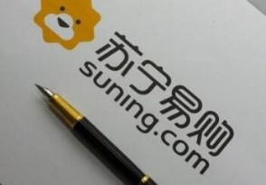 苏宁集团最新现状股东5.4亿股持股被司法冻结