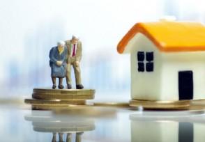 房贷利率是固定不变的吗2021年最新利率是多少?