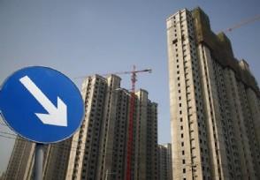 soho中国很厉害吗 如今被黑石集团收购怎么回事?