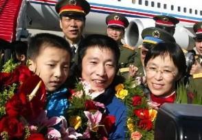 中国航天员终身待遇 领取的月薪多少钱