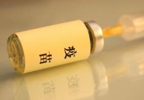 长春生物新冠疫苗怎么样 和北京科兴中维混打行吗