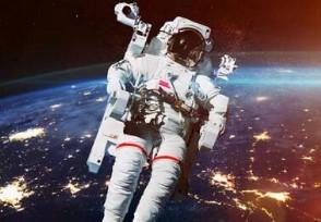 航天员月薪是多少钱工资收入标准公布