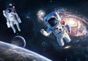 特级航天员待遇如何上一次太空多少钱