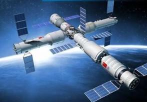 中国空间站有哪些国家建一个空间站多少钱