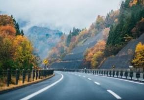 明年取消高速过路费吗什么是差异化收费?