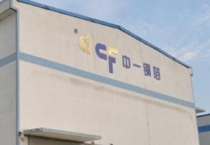 中一科技董事长汪汉平离世 股权全部由儿子汪立继承