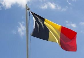 比利时与中国的关系怎么样该国经济现状好吗