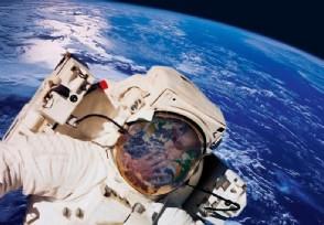 宇航员一般能挣多少钱福利待遇到底有多好?