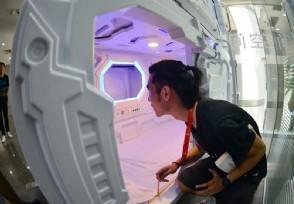 中国空间站花了多少钱建成这是一笔巨大的投入