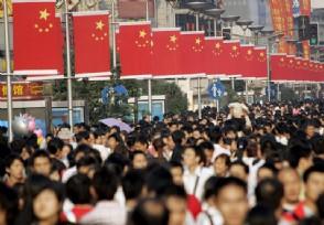 广东第三胎补贴政策是怎样的?2021年什么时候开放