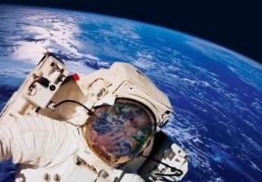 航天员在太空一小时补助多少钱退休待遇国家有补贴吗