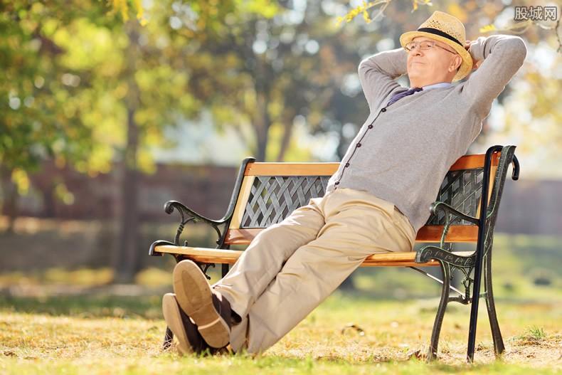 退休人员工作