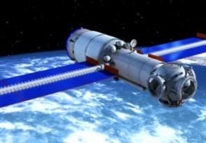 中国空间站总造价多少亿收费标准怎么算的?
