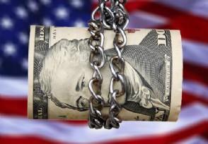 中国抛售的美债去了哪里这些美国国债是谁买了