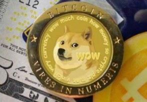 什么平台可以买狗狗币会成为下一个千倍币吗