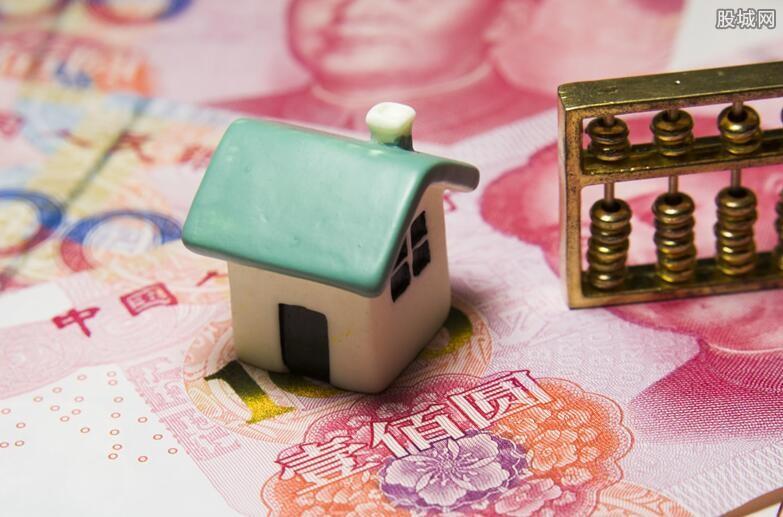 买房交契税