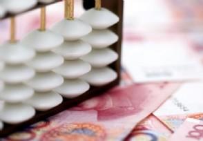 银行大额存单遭抢购2021年其最新利率是多少?