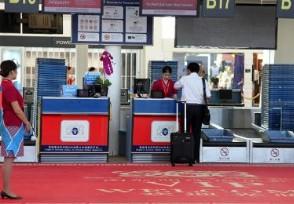 到深圳宝安机场会变黄码吗该机场已经停运了?