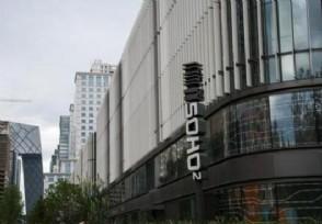 黑石干嘛要收购soho中国 该集团投资业绩有多强?