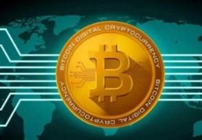 虚拟货币价格跳水 比特币跌破40000美元