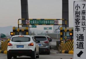 自驾车出入广东东莞最新规定高速路口封闭管理通知