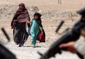 阿富汗经济现状怎么了?人均GDP是多少