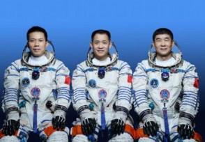 航天员一个月可以拿到多少工资享受的待遇有哪些