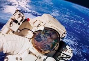 航天员一个月挣多少钱退休家属也有福利奖金吗