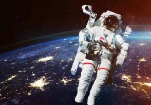 航天员上太空补贴多少退休后能拿多少工资