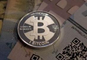央行封杀虚拟币是真的吗国内禁止比特币交易