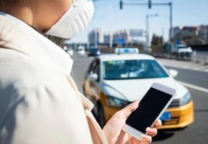 网约车司机女乘客跳车事件后续 首汽公司怎么处理