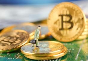 支付宝严禁虚拟货币转账交易 从四个方面加大打击力度